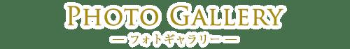 オキナワ マリオットリゾート&スパ フォトギャラリー