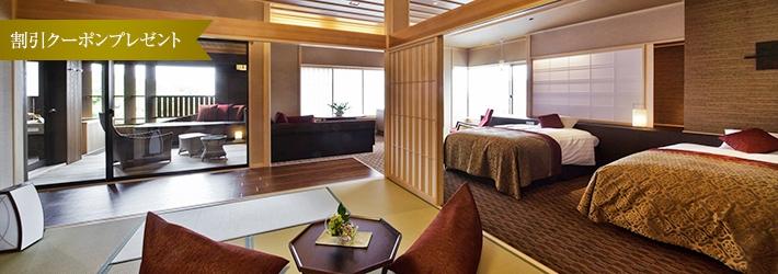 滋賀県大津市、琵琶湖畔に佇む旅館 おごと温泉 湯元館(滋賀県/おごと温泉)