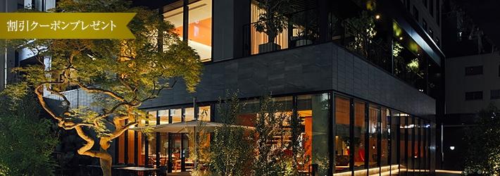 11/1 GRAND OPEN NOHGA HOTEL UENO(東京都/上野 )