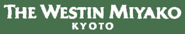ウェスティン都ホテル京都ロゴ