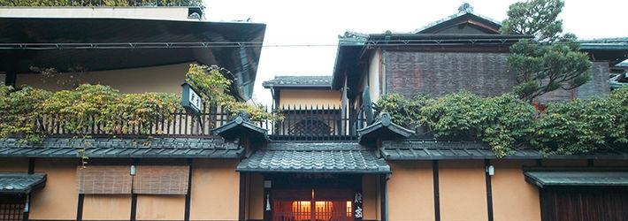201年の歴史を持つ宿 柊家旅館(京都府/京都)