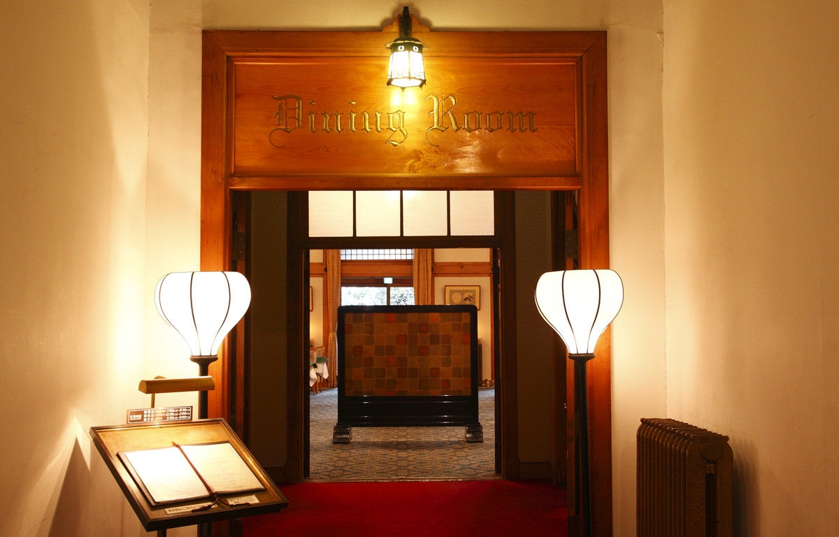奈良ホテル 三笠