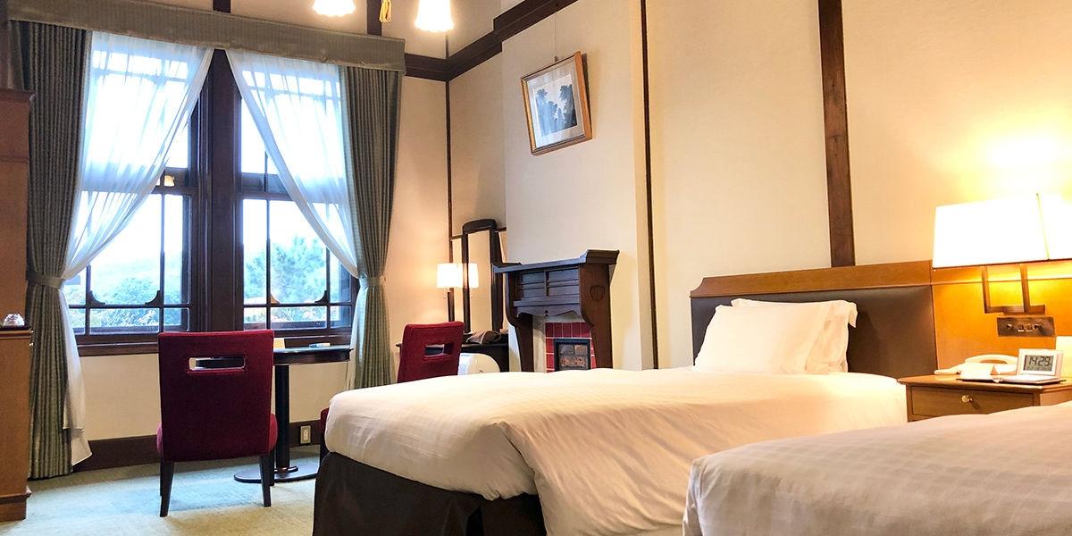 奈良ホテル 客室一例