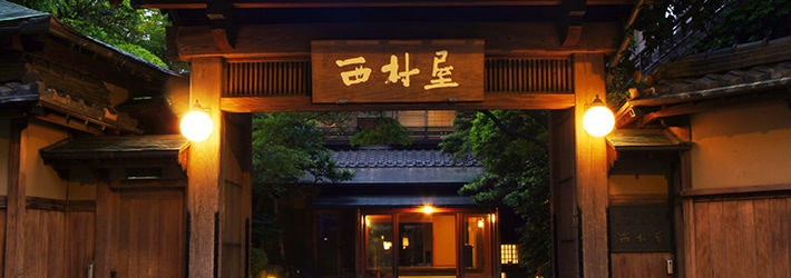 厳選した旬の食材を四季折々の趣向で。 西村屋本館/西村屋ホテル招月庭(兵庫県/城崎温泉)