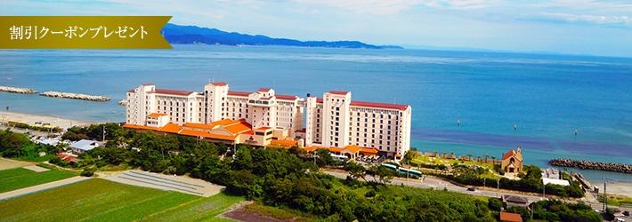 瀬戸内海国立公園内に位置する南欧風リゾートホテル ルネッサンス リゾート ナルト(徳島県/鳴門)