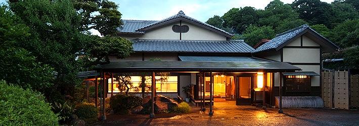 二千坪の静かな山間に佇む温泉旅庵 懐石旅庵 阿しか里(神奈川県/湯河原)