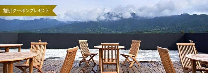 美食オールクルーシブを堪能 隠れ家リゾートで癒しの時間を 世界遺産リゾート 熊野倶楽部(三重県/東紀州・熊野)