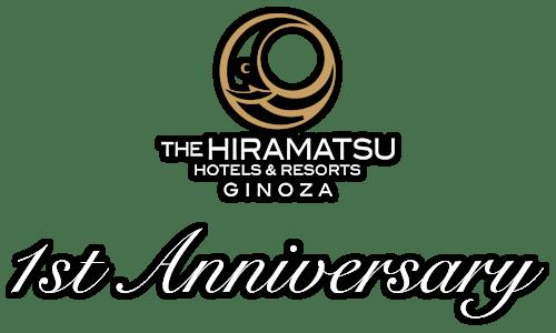 THE HIRAMATSU HOTELS & RESORTS 宜野座