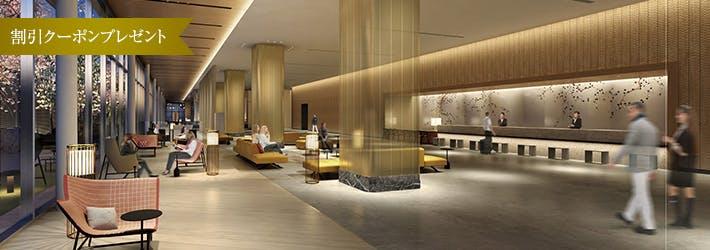 ホテル阪急レスパイア大阪|2019年11月27日開業記念キャンペーン