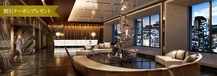 ザ ロイヤルパークホテル アイコニック 大阪御堂筋 2020年3月16日開業記念キャンペーン