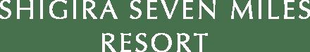 南西楽園リゾートロゴ