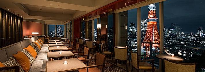 ポイント最大10倍 クラブラウンジご利用付きスペシャルオファー プリンスホテル
