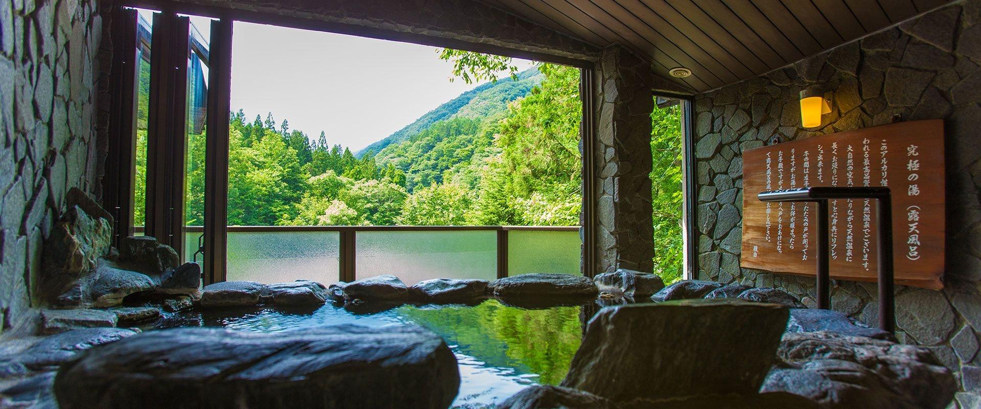 檜の宿 水上山荘 温泉