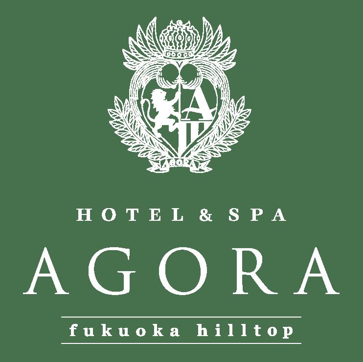 アゴーラ福岡山の上ホテル&スパ ロゴ