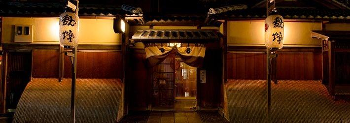 おかえりやす。粋のおりなす京の宿 京・富小路 料理旅館天ぷら吉川(京都府/京都・中京区)