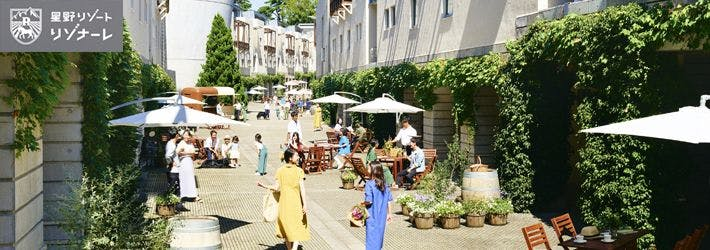 星野リゾート リゾナーレの夏旅