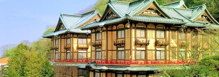 重ねた歴史を感じる特別な空間 富士屋ホテル(箱根・宮ノ下)