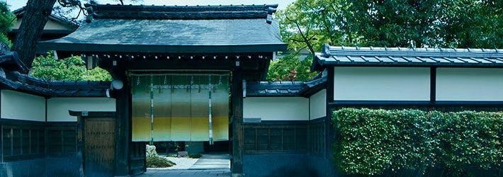 【源鳳院】華族が暮らした京都の隠れ宿