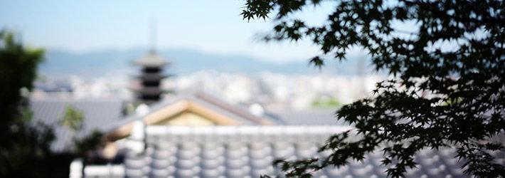 2019年10月30日グランドオープン パーク ハイアット 京都(京都府/東山)