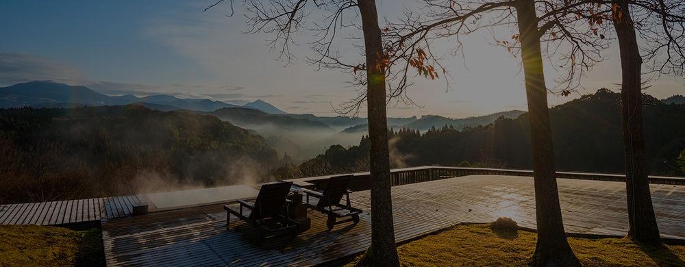 忘れの里 雅叙苑/天空の森