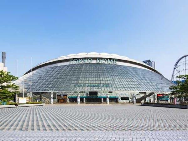 「文京区後楽1丁目3番 東京ドームシティ」の画像検索結果