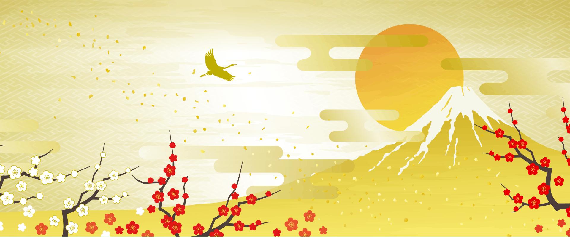 新春!10日間タイムセール