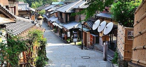 京都タイムセール