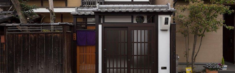 二条式部庵 by 宿ルKYOTO HANARE