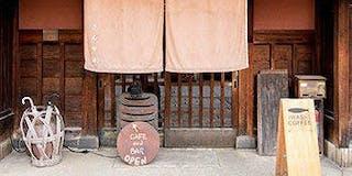 IWASHI COFFEE