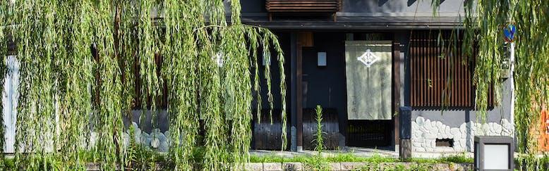 ぎをん白川の宿 by 宿ルKYOTO HANARE