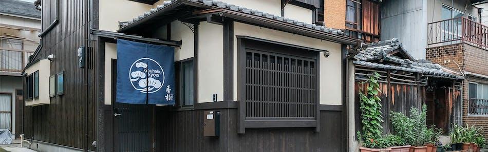 香柏 大徳寺