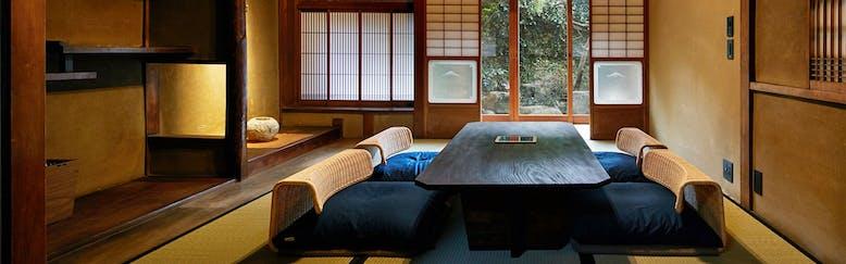 梅湯の宿 by 宿ルKYOTO HANARE