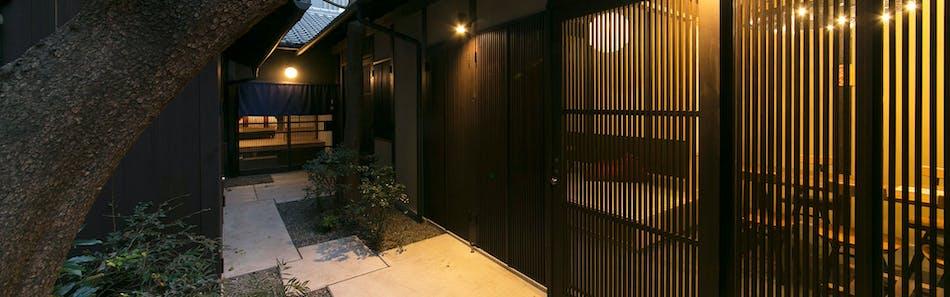一軒町家 さと居 大宮五条 青柿(SEISHI)