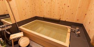 甲子(お風呂)