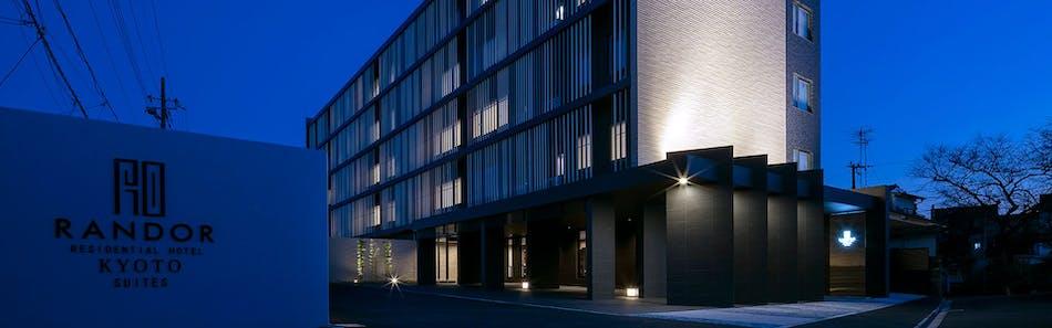 ランドーホテル京都スイーツ