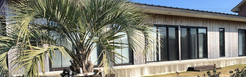 Uroco house