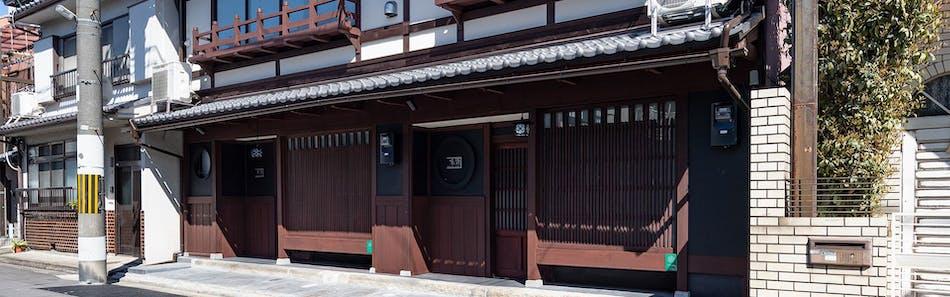 たびの邸宅 maruco東寺